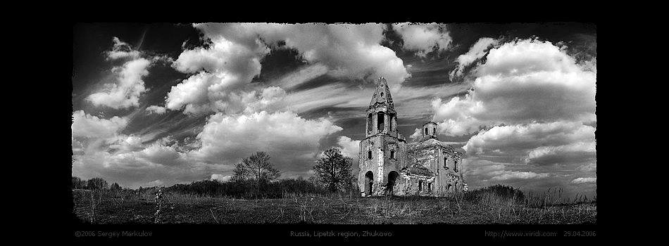 "photo ""Old Church"" tags: panoramic,"
