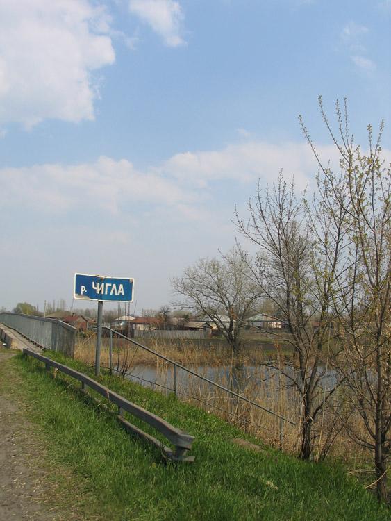 "photo ""river Chigla"" tags: ,"