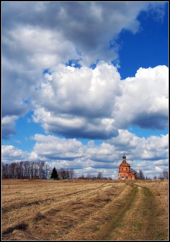 "photo ""***"" tags: landscape, clouds, spring"