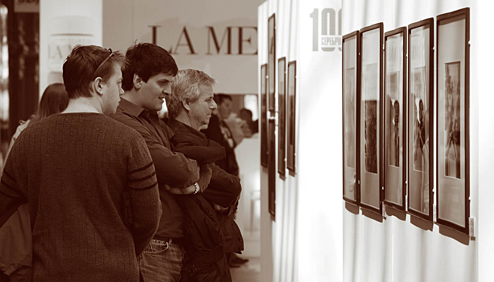 "photo ""vernissage2"" tags: reporting,"
