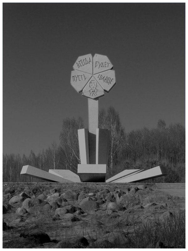 """фото """"памятник детям - юным героям Ленинграда"""" метки: жанр,"""