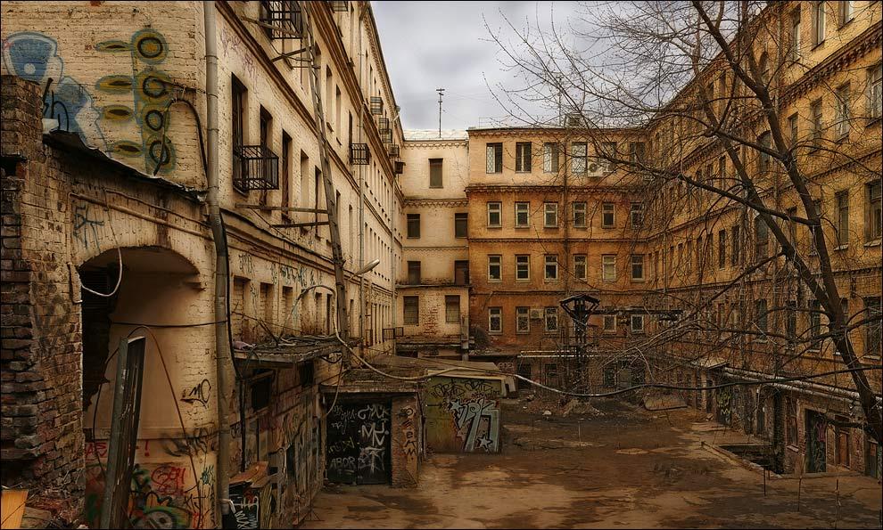 старые московские дворики фото будет