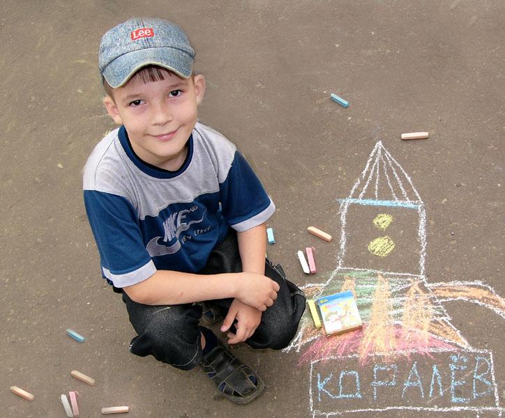 """фото """"Юный художник"""" метки: портрет, дети"""