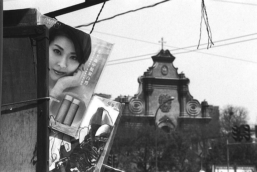 "photo ""Beauty and Church"" tags: black&white,"