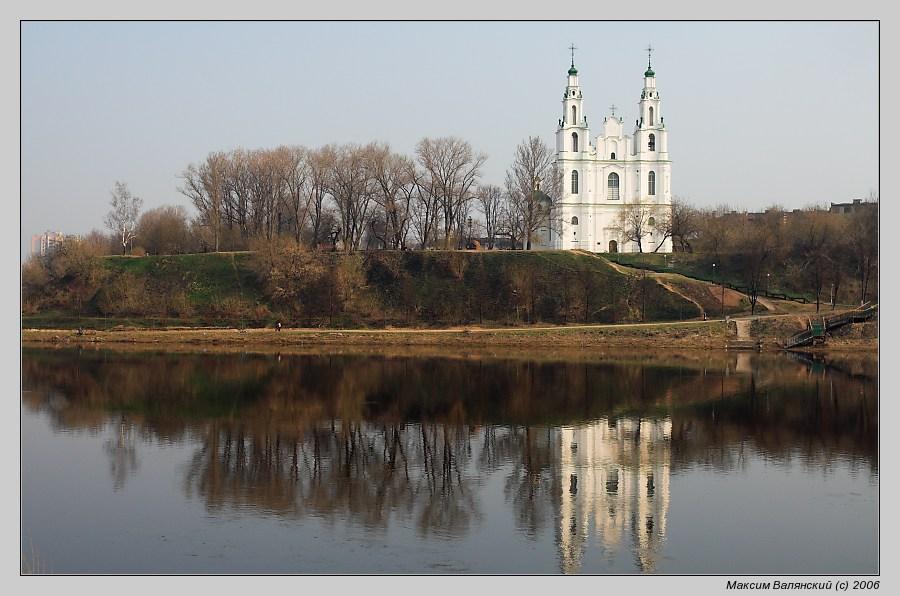 Белоруссия - осень.