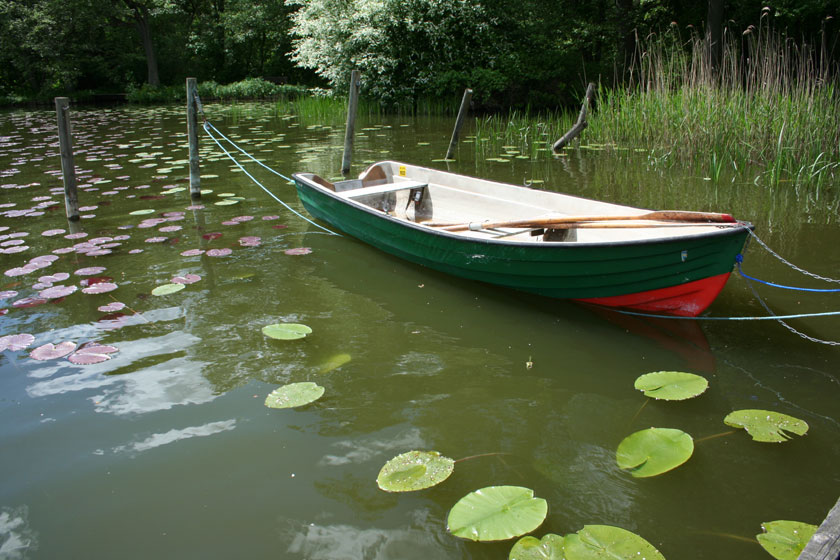 коментарии на лодке