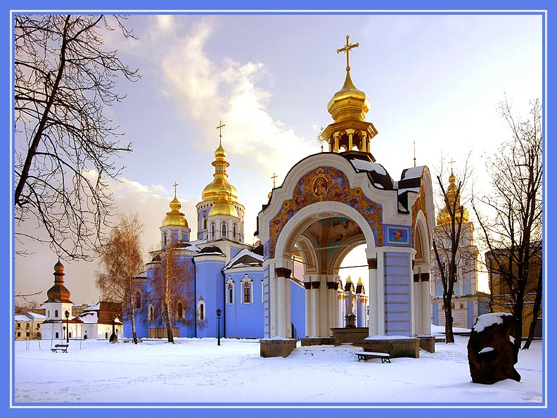 "photo ""St. Michael's Golden Domed Cathedral - Kiev"" tags: travel, architecture, landscape, Europe"