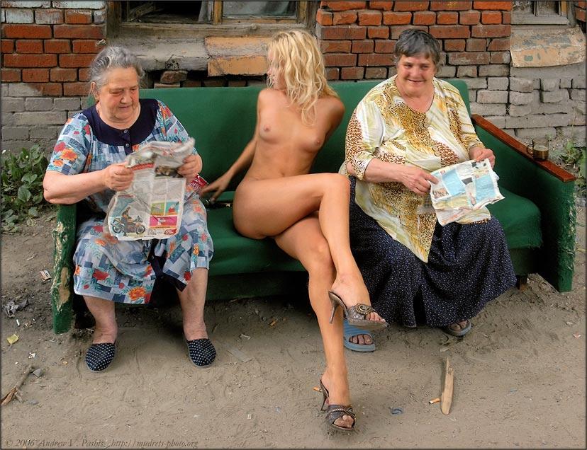 фото голых смешные