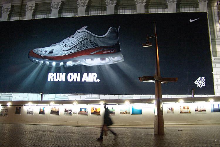"photo ""Nike"" tags: travel, Europe"