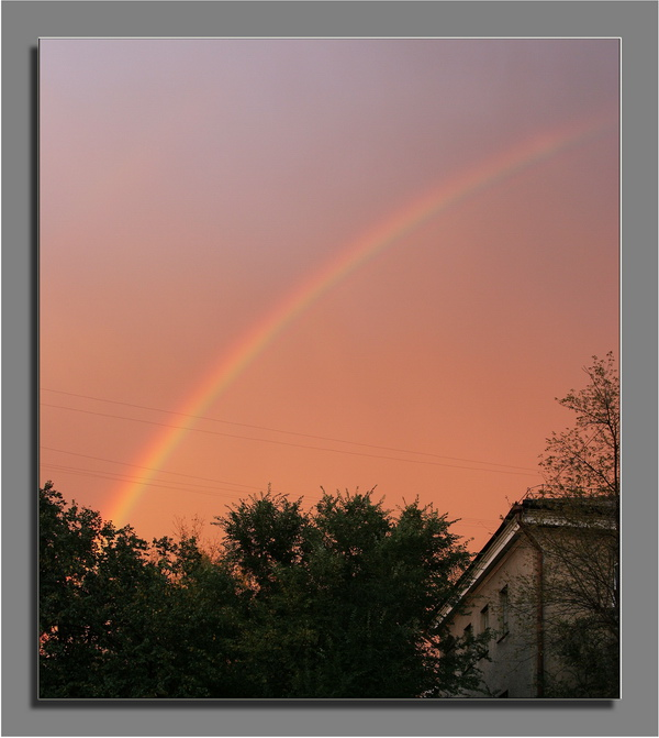 "photo ""City rainbow"" tags: misc.,"