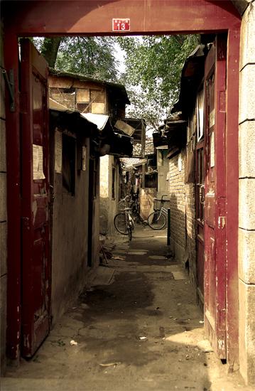"photo ""China 2006"" tags: travel, architecture, landscape, Asia"