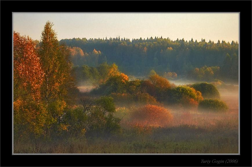 """фото """"В лучах осеннего рассвета"""" метки: пейзаж, закат, осень"""