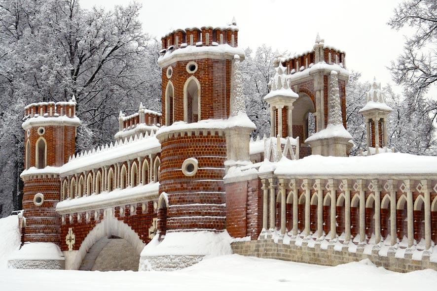 "фото ""Мост Царицыно"" метки: архитектура, пейзаж,"