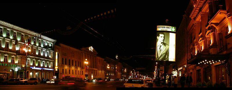 """фото """"ночной Невский..."""" метки: репортаж, панорама,"""
