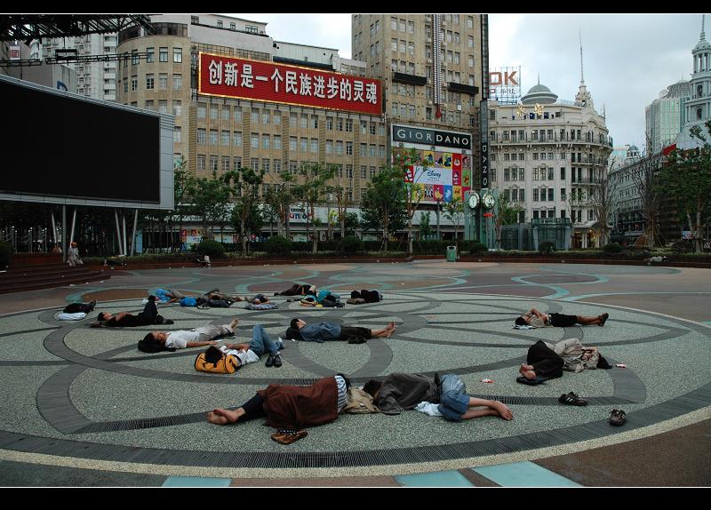"""фото """"Nanjing Rd.,Shanghai"""" метки: путешествия, репортаж, Азия"""