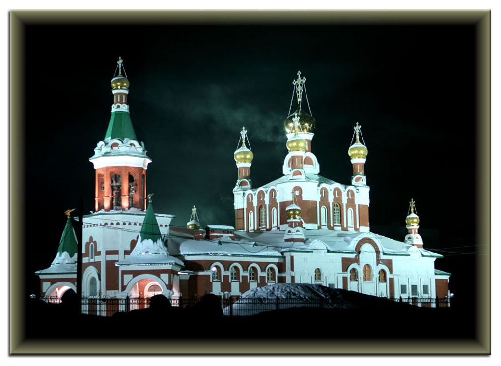 "фото ""храм в ночи"" метки: архитектура, пейзаж, зима"