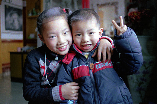 "photo ""sister and little brother"" tags: portrait, children"