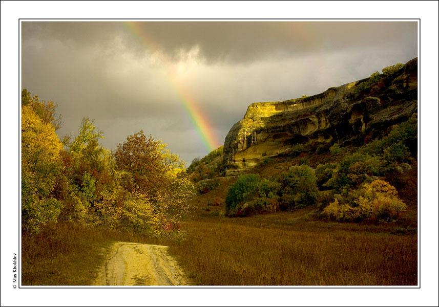 """фото """"Осенняя (2)..."""" метки: пейзаж, осень"""
