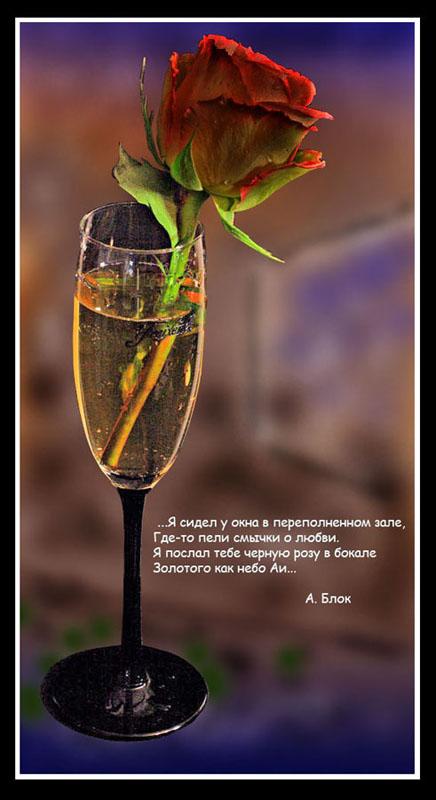"""photo """"Поздравляю милых дам с праздником!"""" tags: still life,"""