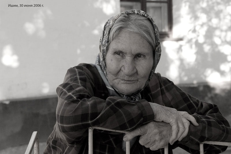 "photo ""Mama"" tags: portrait,"