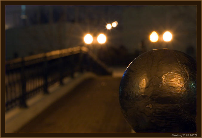 "photo ""The Balls of Night Moscow"" tags: ,"