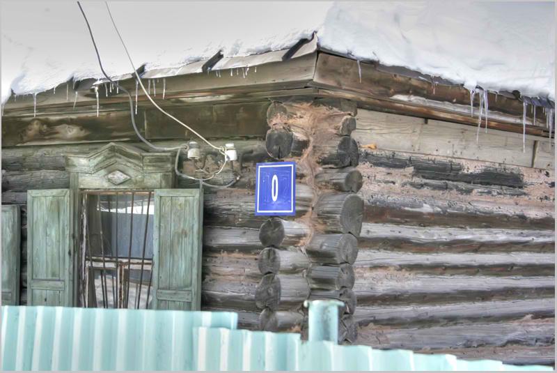 "фото ""Мой адрес не дом и не улица..."" метки: жанр,"