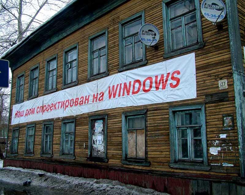 "фото ""Офис Windows"" метки: юмор,"
