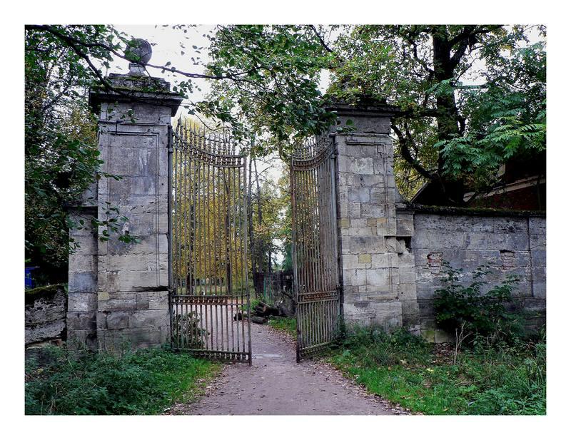 "фото ""Ворота в парк"" метки: природа,"