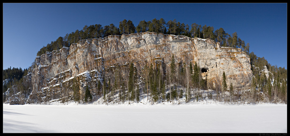 "photo ""Dyrovaty (Hole) Stone Rock / 168_0037-0043"" tags: panoramic, landscape, mountains, rocks"