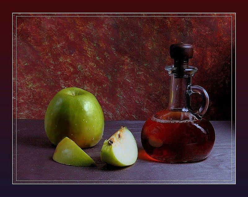 """фото """"Яблочный уксус"""" метки: натюрморт,"""