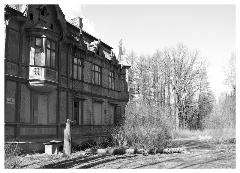 """фото """"Дом №13"""" метки: ,"""