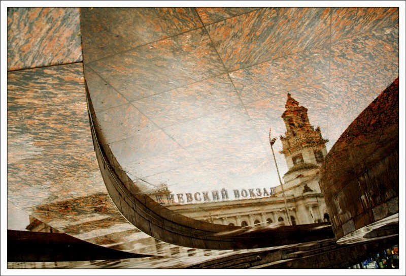 """фото """"Площадь Европы:Киевский вокзал."""" метки: город,"""