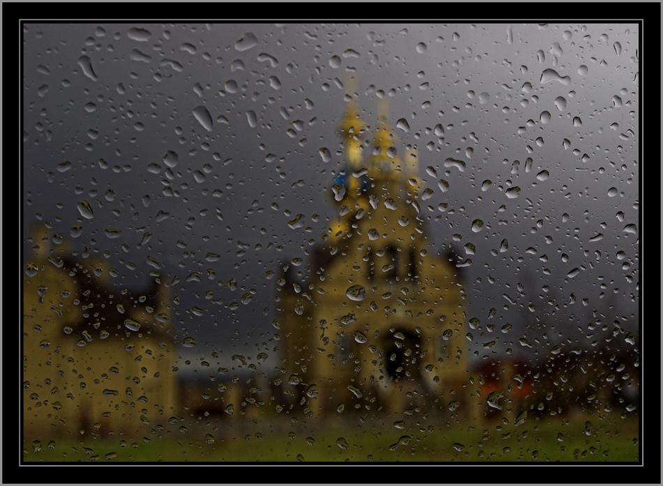 "photo ""The rainy day"" tags: landscape,"