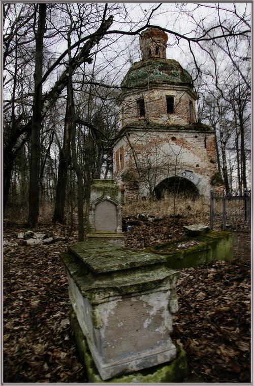 "фото ""Старое кладбище."" метки: архитектура, пейзаж,"