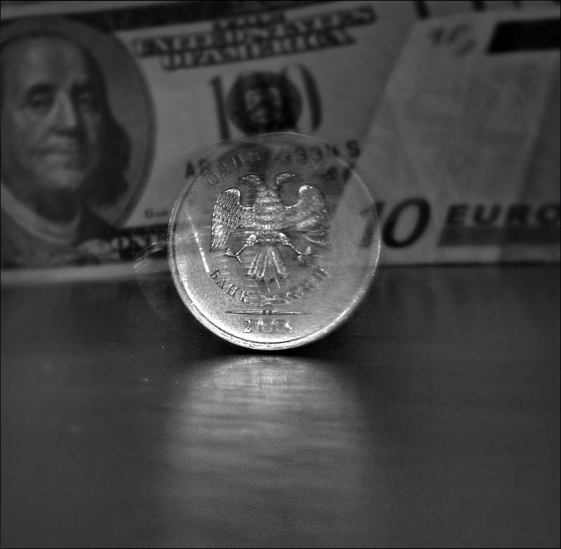 """фото """"Стабильный курс рубля"""" метки: юмор,"""