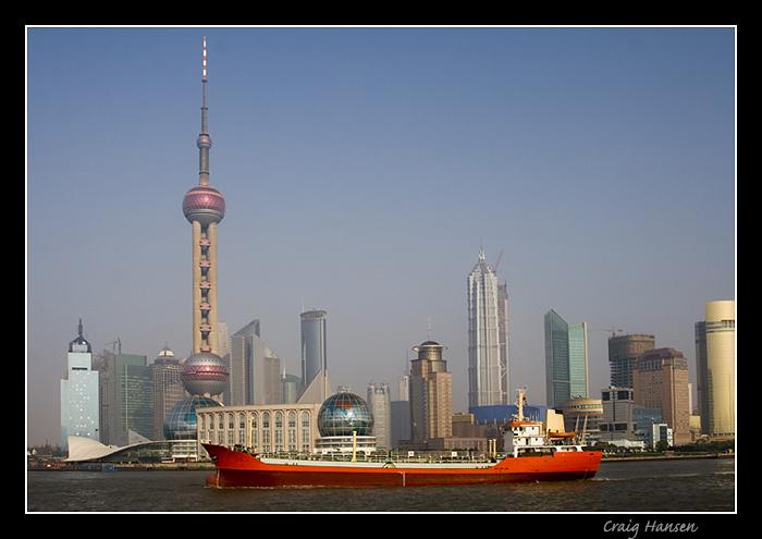"photo ""Shanghai"" tags: city, travel, Asia"