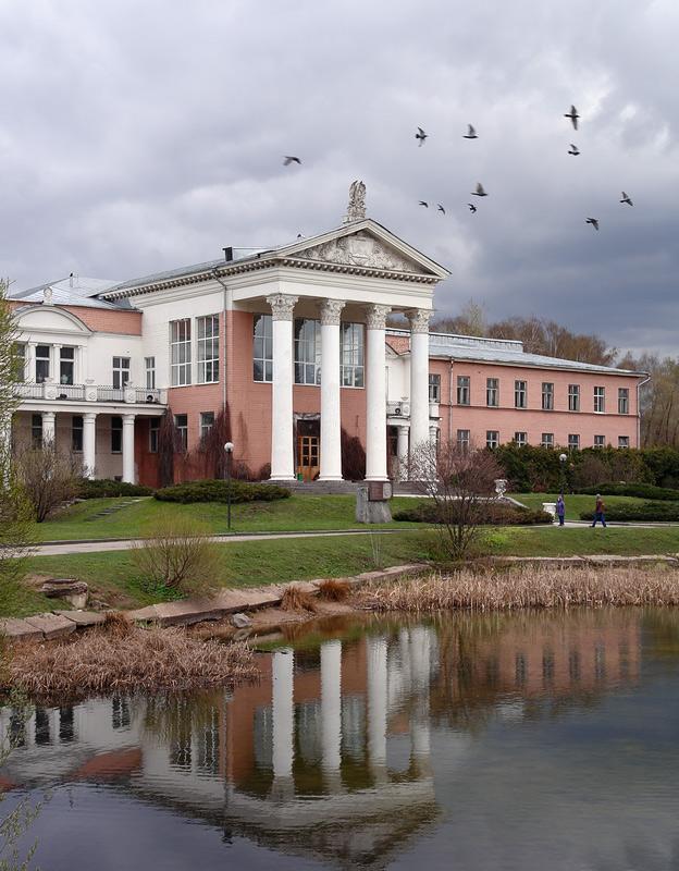 "photo ""Botanic Garden"" tags: architecture, landscape,"