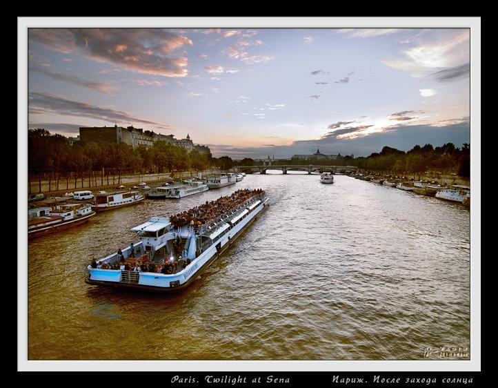"""фото """"Париж. После захода солнца"""" метки: архитектура, пейзаж,"""