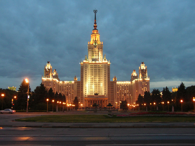 "фото ""мгу"" метки: архитектура, город, пейзаж,"