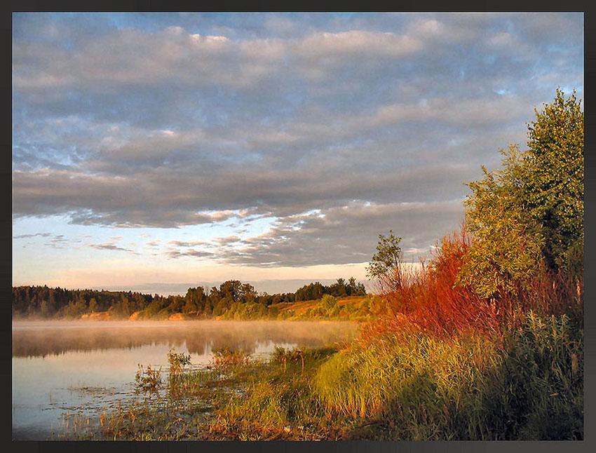 """фото """"Будет чудесный день....."""" метки: пейзаж, вода"""