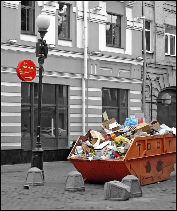 """фото """"Москва.Арбат.Продукты."""" метки: юмор,"""