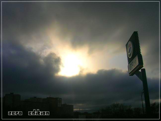 "фото ""вид с работы ))"" метки: пейзаж, закат"