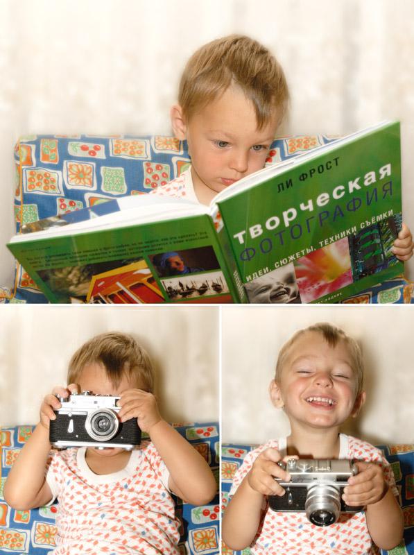 """фото """"Я фотографирую с 10 лет, а мой сын с двух!"""" метки: портрет, юмор, дети"""