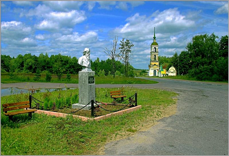 "photo ""Spas-Angle-point home Saltikov- Shchedrin"" tags: travel,"