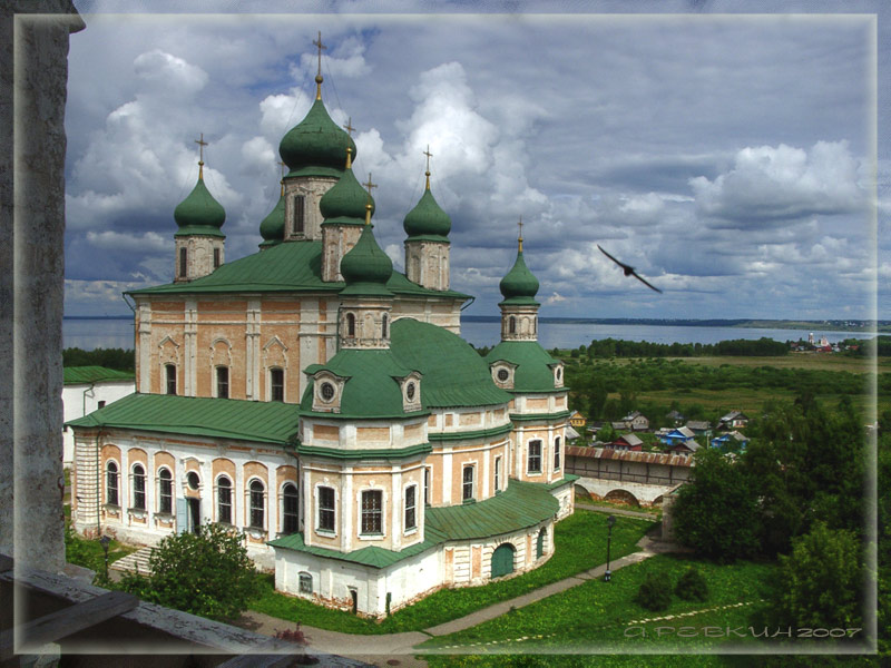 "photo ""My Russia"" tags: architecture, landscape,"
