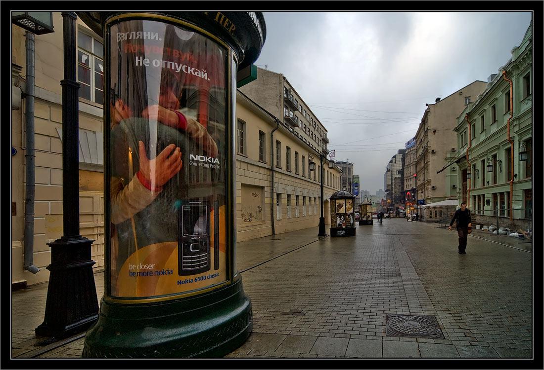 "фото ""Не отпускай"" метки: архитектура, город, пейзаж,"