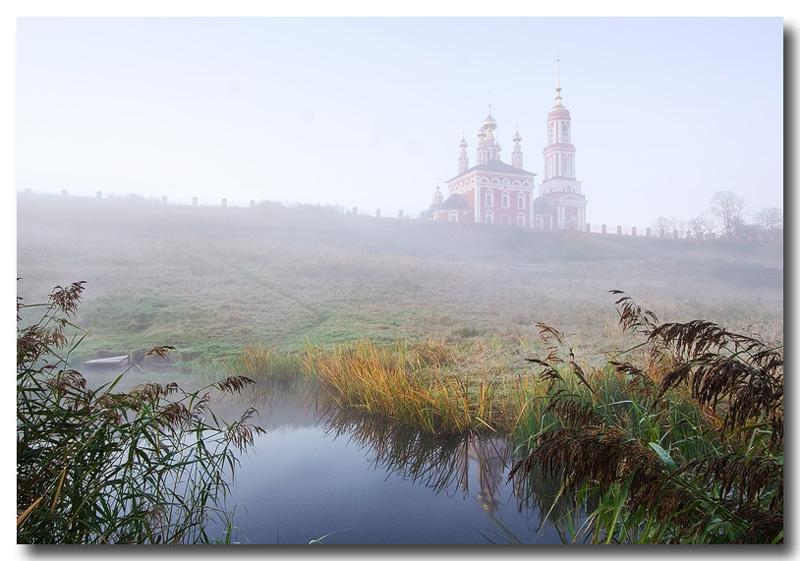 """фото """"Утро туманное"""" метки: ,"""