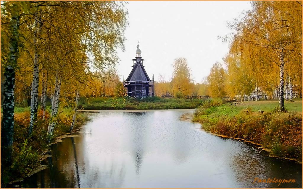 """photo """"Autumn grief"""" tags: landscape, autumn"""