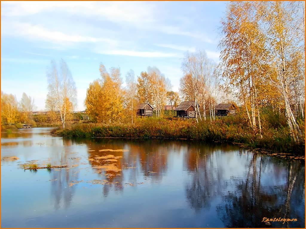 """фото """"баньки осенью"""" метки: пейзаж, осень"""
