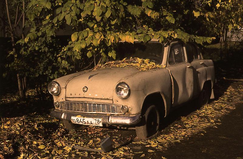 "фото ""еще одна осень....."" метки: пейзаж, осень"